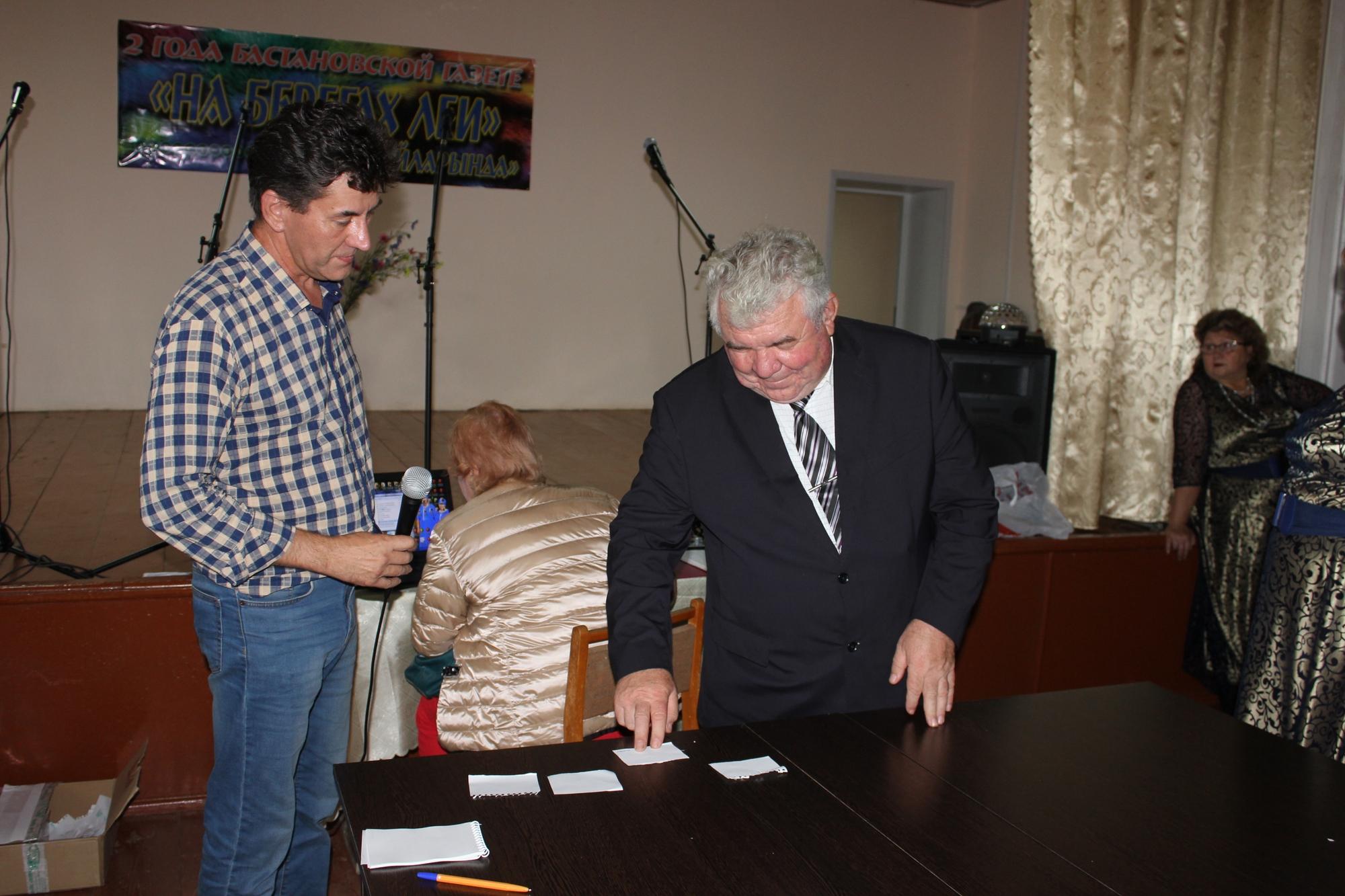 4119-bastanovo-17082019-gazete-na-beregax-leyi-2-goda
