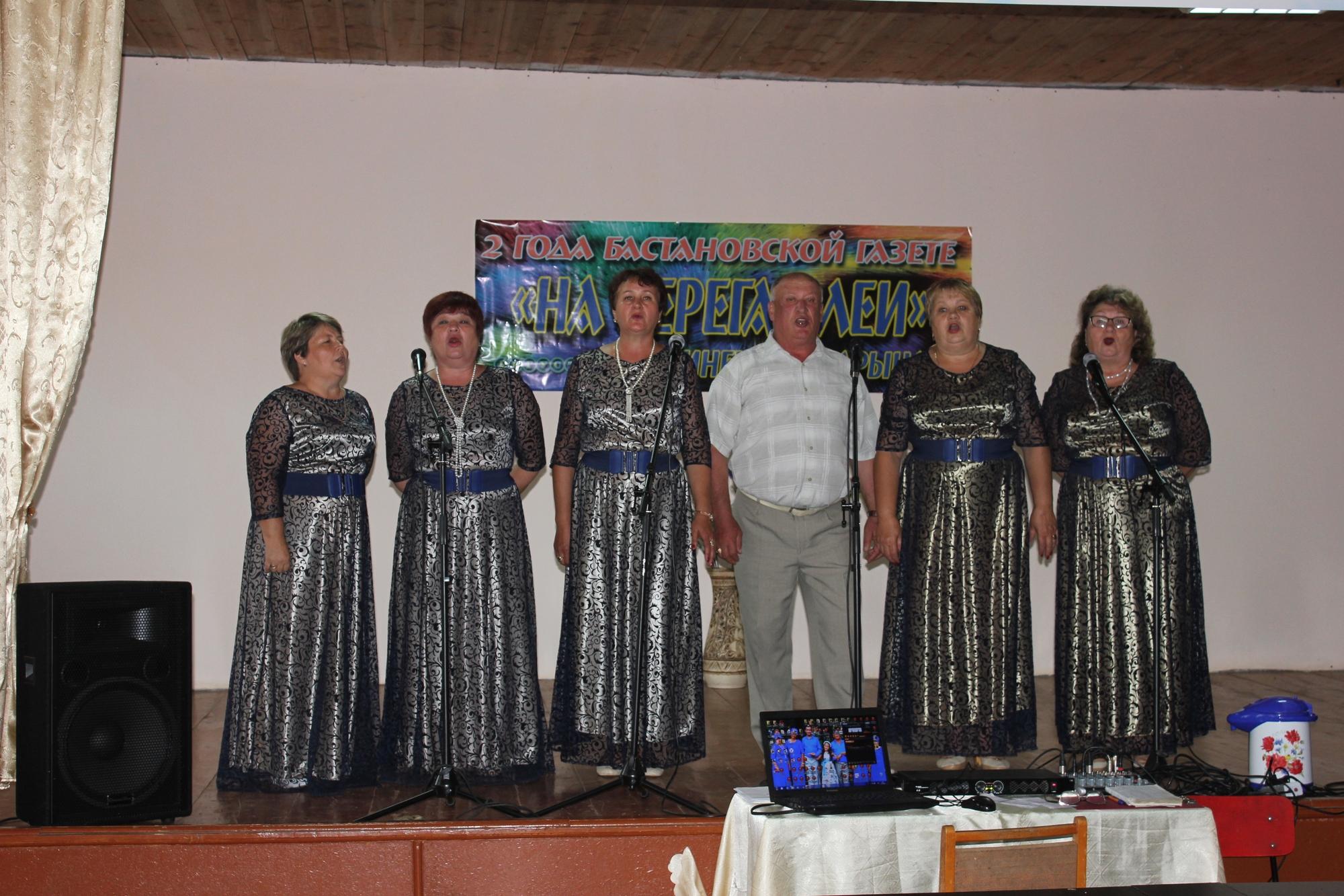 4521-bastanovo-17082019-gazete-na-beregax-leyi-2-goda