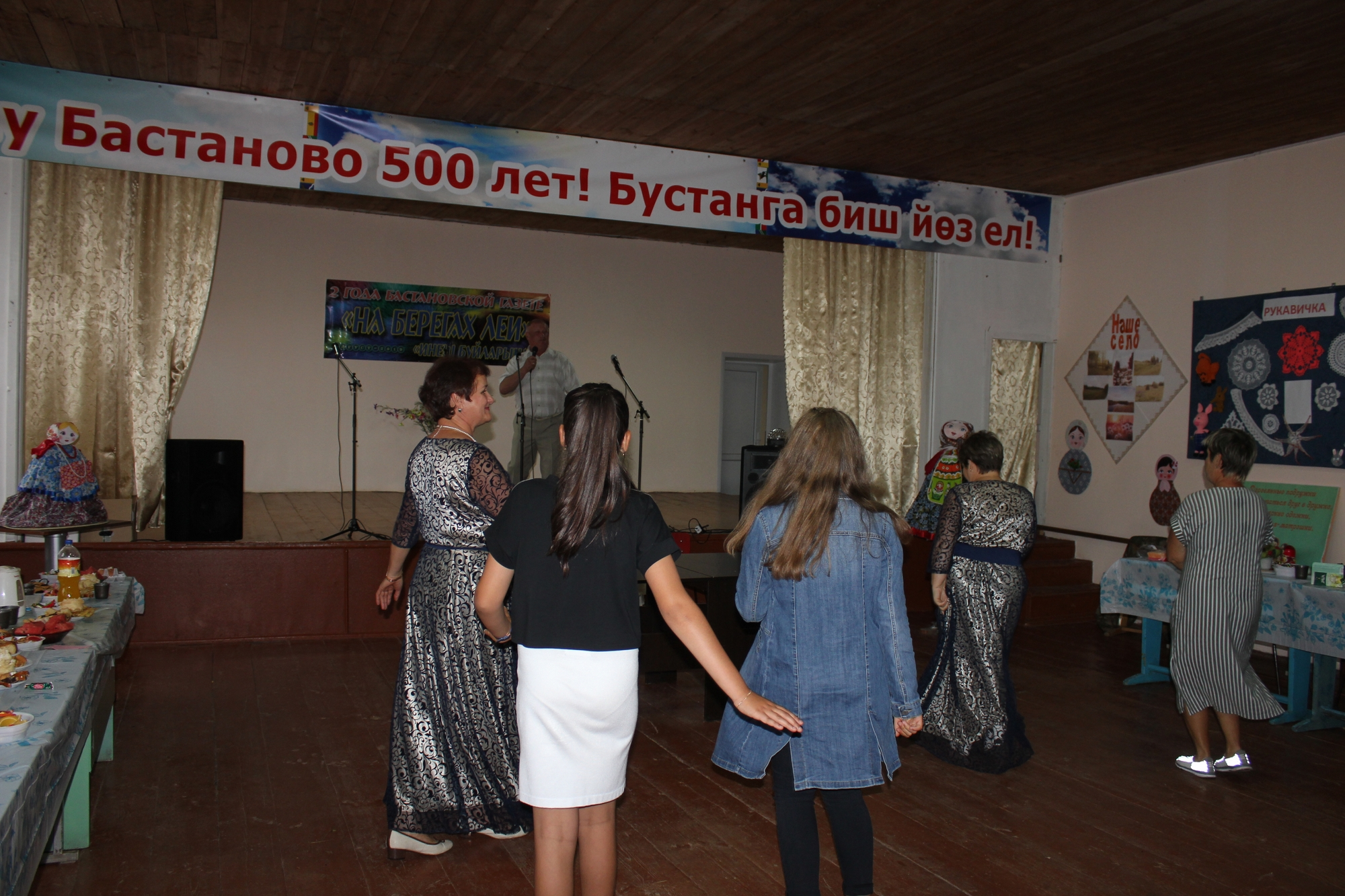6933-bastanovo-17082019-gazete-na-beregax-leyi-2-goda