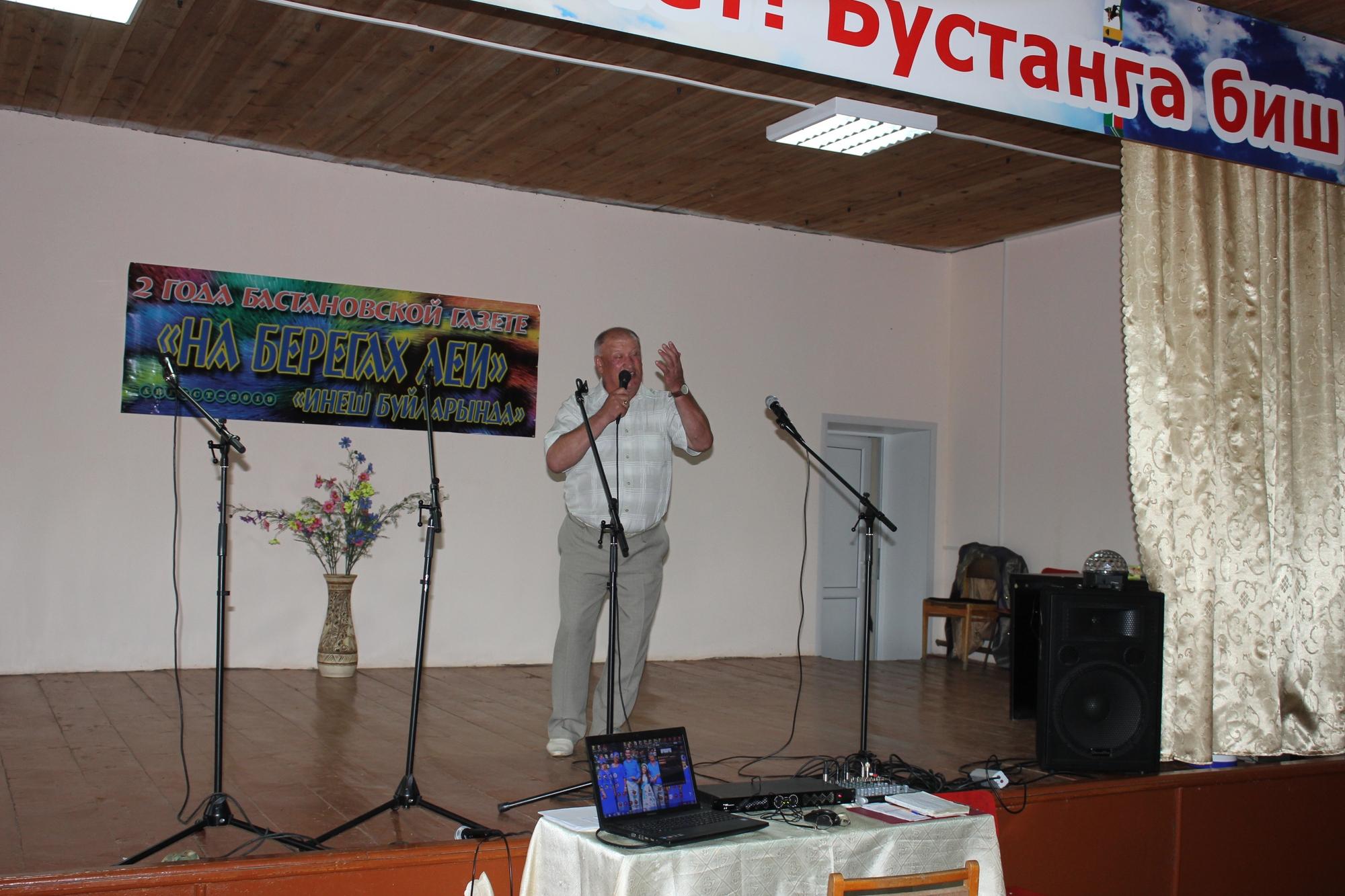 7335-bastanovo-17082019-gazete-na-beregax-leyi-2-goda