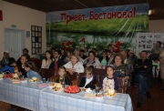 1506-bastanovo-17082019-gazete-na-beregax-leyi-2-goda
