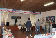 5928-bastanovo-17082019-gazete-na-beregax-leyi-2-goda