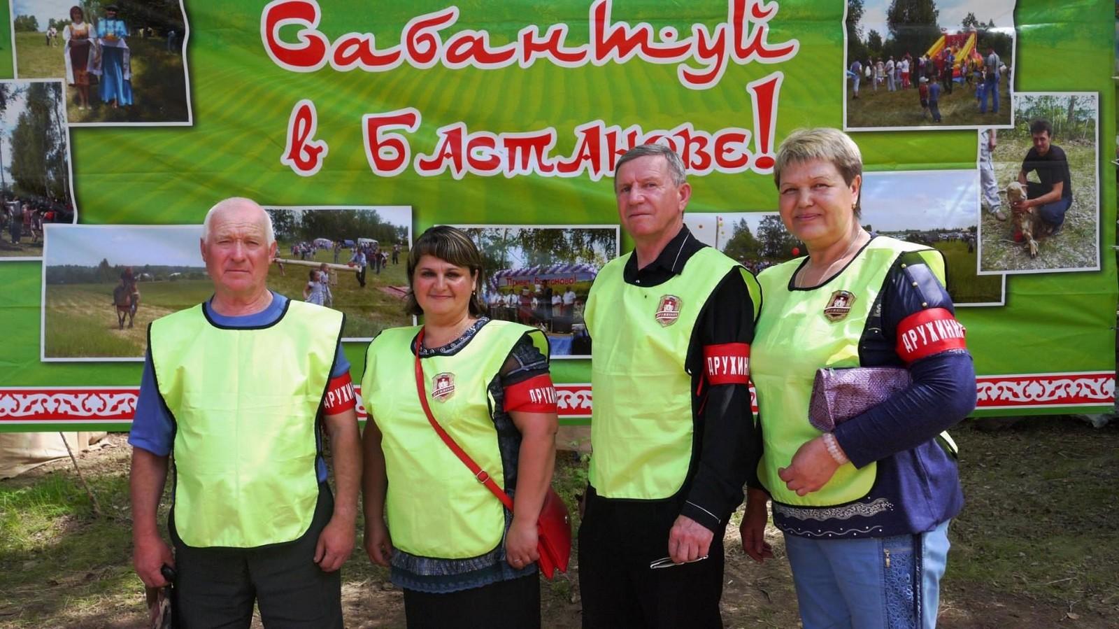 Sabantuy-2016-obschaya-panorama-419-Bastanovo