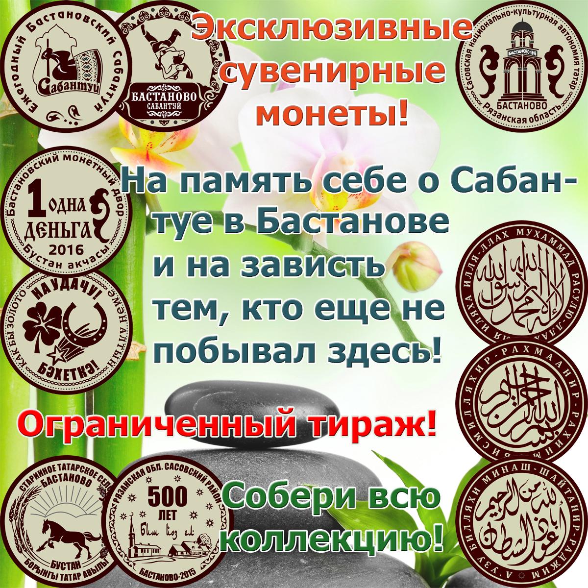 banner-monety-1200pxs