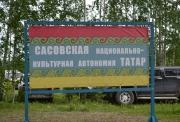 Sabantuy-2016-obschaya-panorama-407-Bastanovo