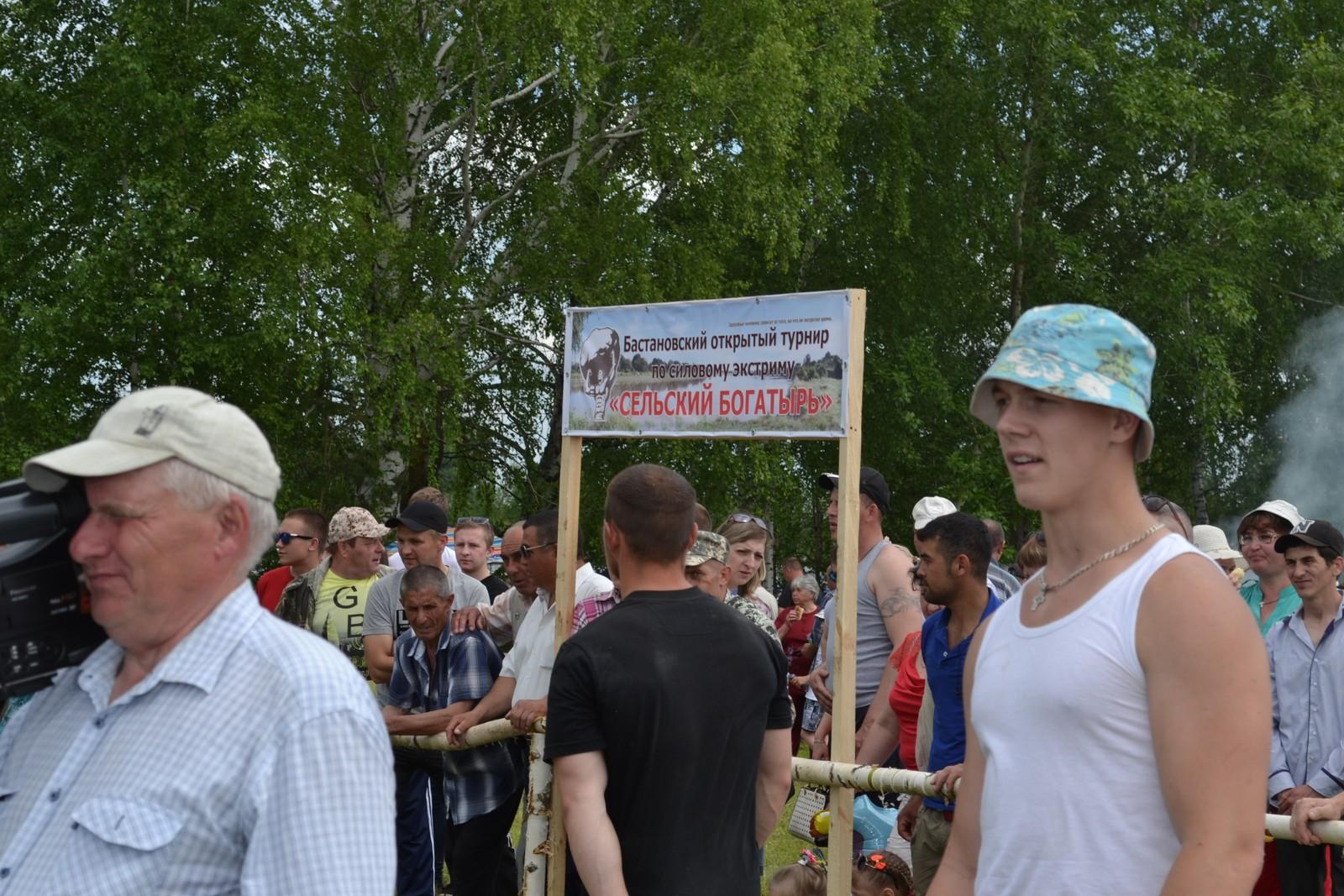 Sabantuy-2016-silovoy-extrim-30-Bastanovo