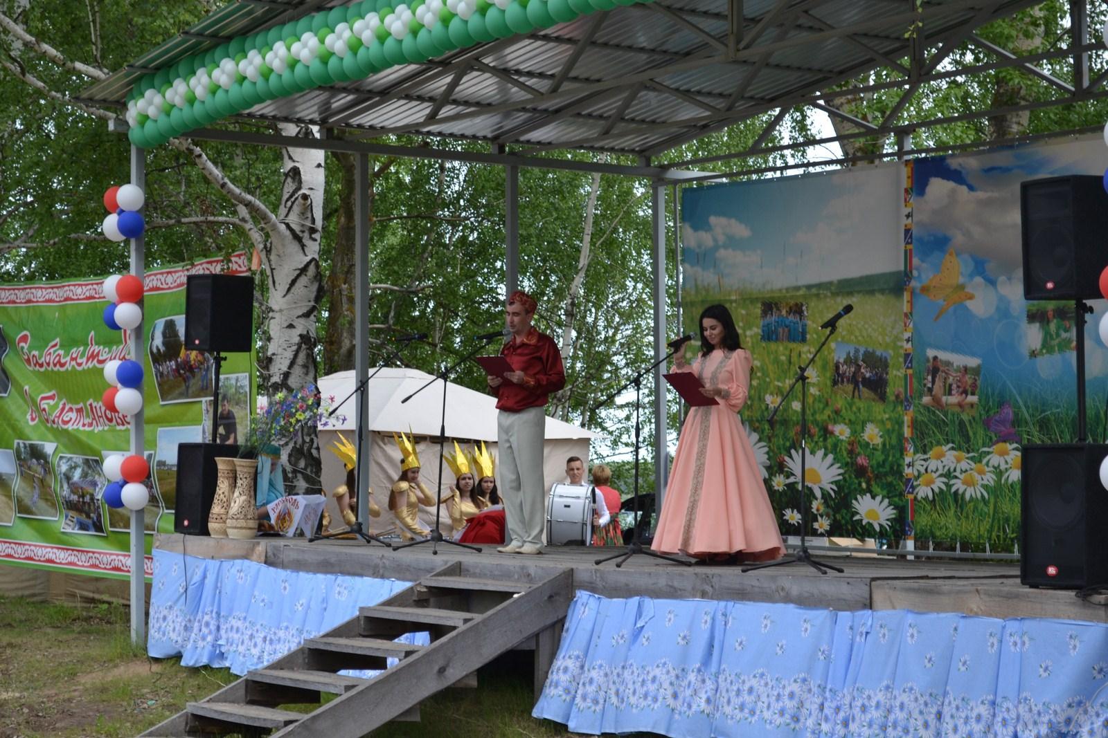 Sabantuy-2016-torzhestvennaya-chast'-301-Bastanovo