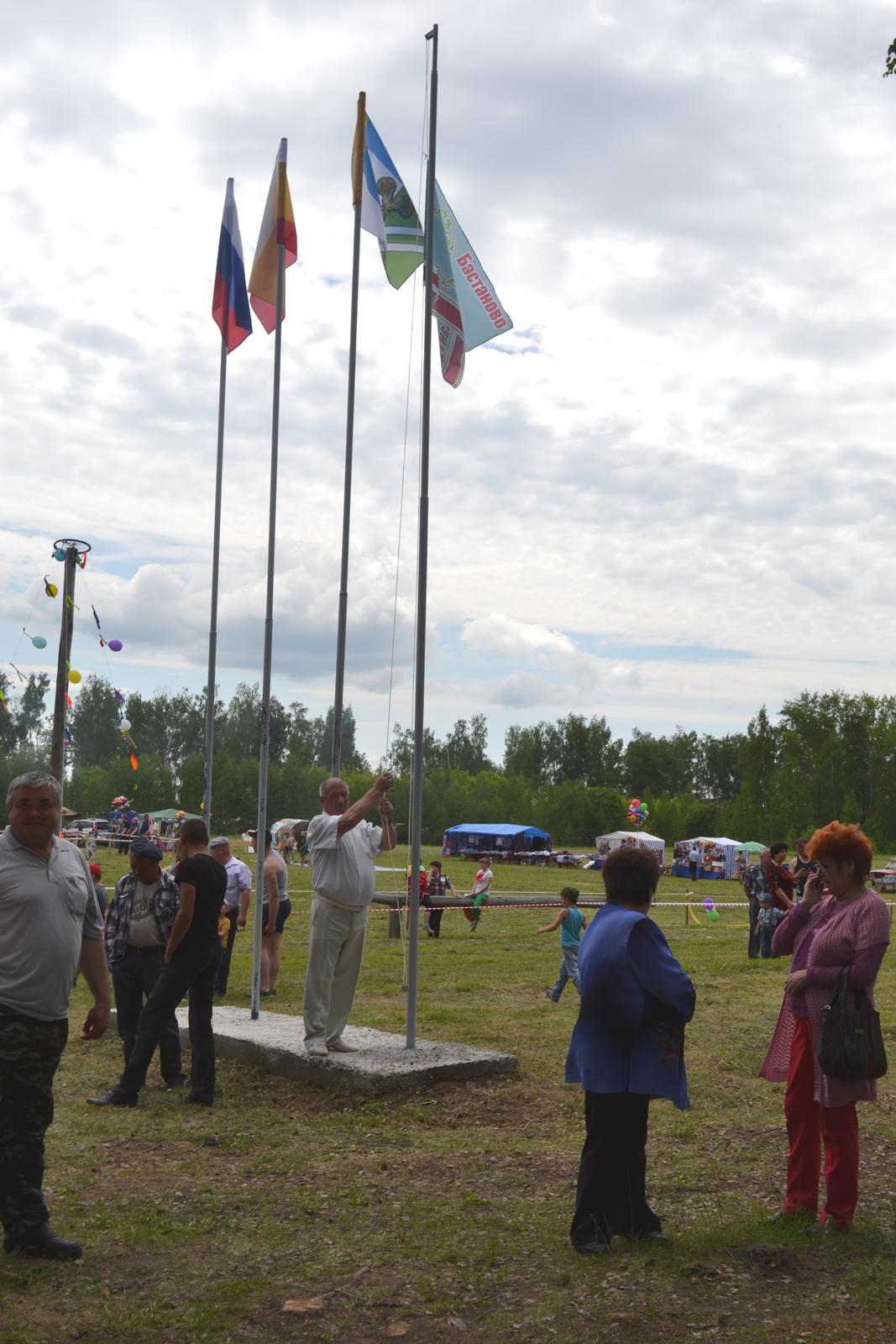 Sabantuy-2016-torzhestvennaya-chast'-316-Bastanovo