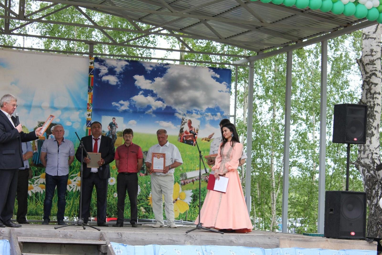 Sabantuy-2016-torzhestvennaya-chast'-341-Bastanovo
