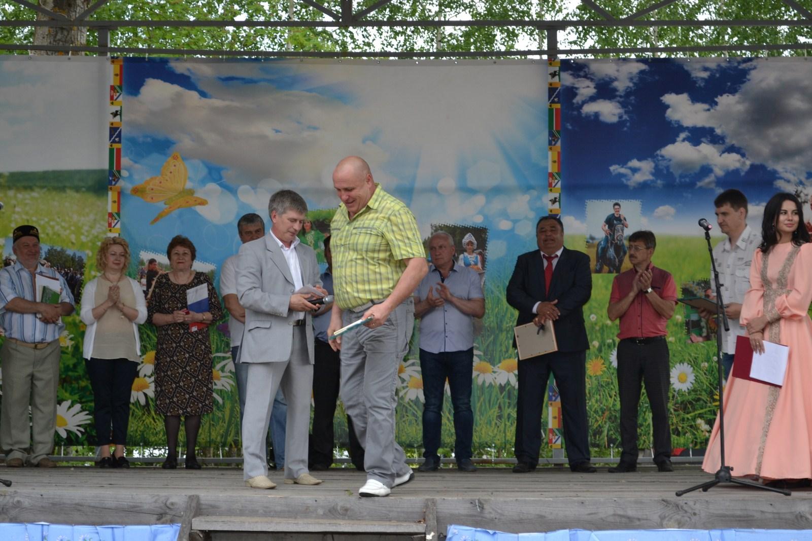 Sabantuy-2016-torzhestvennaya-chast'-351-Bastanovo