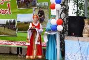 Sabantuy-2016-torzhestvennaya-chast'-306-Bastanovo