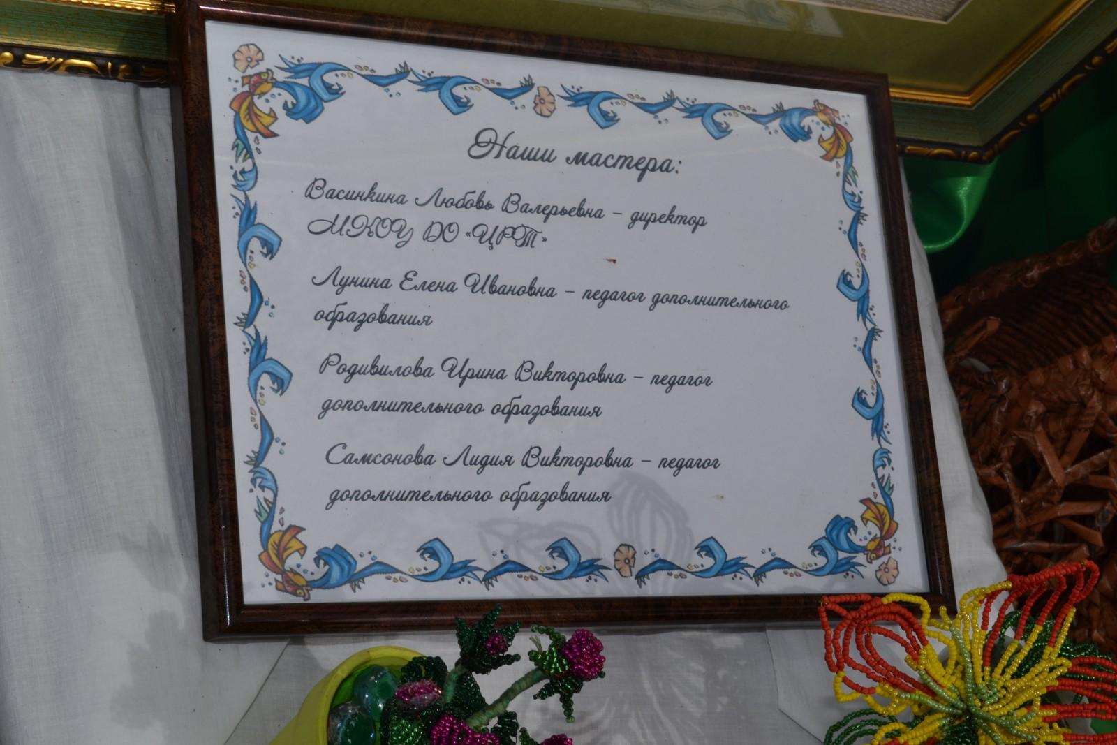 Sabantuy-2016-yarmarka-umel'tsev-555-Bastanovo