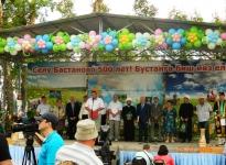 500th_anniversary_Bastanovo_1