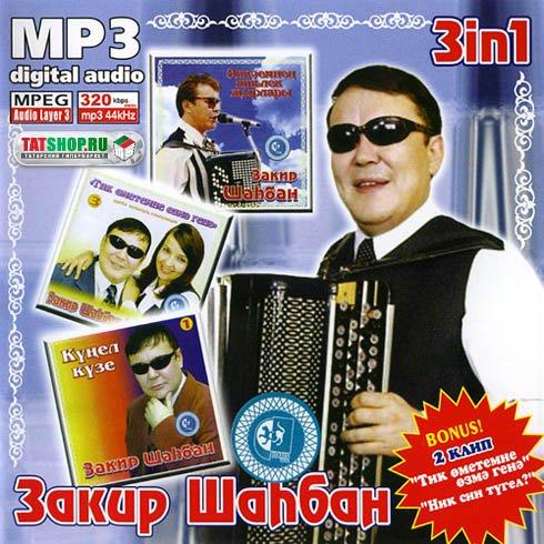 Вкладыш к CD