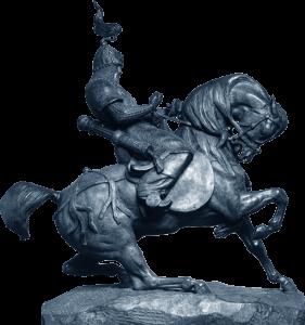 Татарский воин